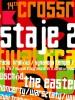 Festiwal ROZSTAJE